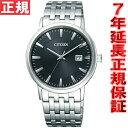 【楽天ショップオブザイヤー大賞!】シチズン フォルマ エコドライブ 腕時計 ペアモデル メンズ CITIZEN FORMA BM6770-51G