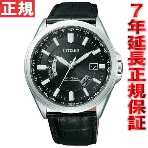 シチズン CITIZEN コレクション エコ・ドライブ Eco-Drive 電波腕時計 メンズ ワールドタイム モデル CB0011-18E [正規品][送料無料][7年延長正規保証][ラッピング無料]