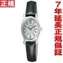 シチズン クレティア CITIZEN CLETIA エコ・ドライブ Eco-Drive 腕時計 レディース CLB37-1674