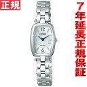 シチズン エクシード レディース 腕時計 エコドライブ EBQ75-5121