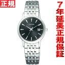 シチズン フォルマ エコドライブ 腕時計 ペアモデル レディース CITIZEN FORMA EW1580-50G