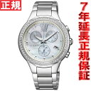シチズン CITIZEN コレクション エコドライブ ソーラー 腕時計 レディース クロノグラフ FB1320-59A