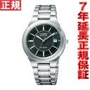 シチズン フォルマ 腕時計 エコドライブ FRA59-2201 CITIZEN FORMA【あす楽対応】【即納可】