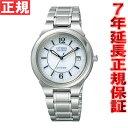 シチズン フォルマ 腕時計 エコドライブ FRA59-2202 CITIZEN FORMA