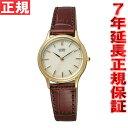 【楽天ショップオブザイヤー大賞!】シチズン フォルマ 腕時計 エコドライブ FRB36-2253 CITIZEN FORMA