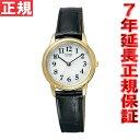 シチズン フォルマ 腕時計 エコドライブ FRB36-2262 CITIZEN FORMA