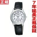 シチズン フォルマ 腕時計 エコドライブ 電波時計 CITIZEN FORMA FRB36-2395