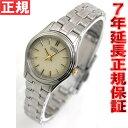 シチズン フォルマ 腕時計 エコドライブ FRB36-2452 CITIZEN FORMA