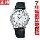 【楽天ショップオブザイヤー大賞!】シチズン フォルマ 腕時計 エコドライブ FRB59-2251 CITIZEN FORMA