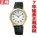 シチズン フォルマ 腕時計 エコドライブ FRB59-2262 CITIZEN FORMA