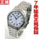 【楽天ショップオブザイヤー大賞!】シチズン フォルマ 腕時計 エコドライブ FRB59-2451 CITIZEN FORMA