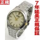 【楽天ショップオブザイヤー大賞!】シチズン フォルマ 腕時計 エコドライブ FRB59-2452 CITIZEN FORMA
