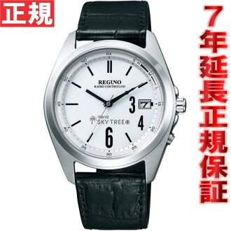 Citizen Regno CITIZEN REGUNO Tokyo sky tree (R) solar TEC radio watch mens watch KL3-412-10