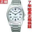 シチズン 腕時計 レグノ 腕時計 ソーラーテック電波時計 CITIZEN REGUNO RS25-0482H 【正規品】【送料無料】【シチズン レグノ RS25-0482H】