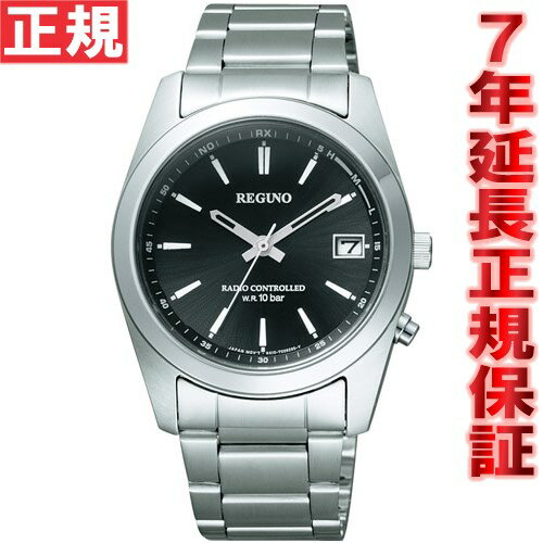 Citizen watch レグノ watch solar technical center radio time signal Citizen REGUNO RS25-0483H
