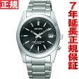 シチズン 腕時計 レグノ 腕時計 ソーラーテック電波時計 CITIZEN REGUNO RS25-0483H 【あす楽対応】【即納可】