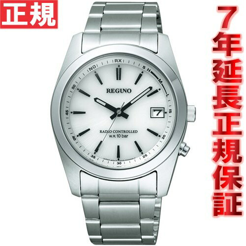 Citizen watch レグノ watch solar technical center radio time signal Citizen REGUNO RS25-0484H