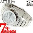 シチズン アテッサ CITIZEN ATTESA エコドライブ ソーラー 電波時計 腕時計 メンズ デイデイトモデル AT6040-58E
