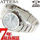 シチズン アテッサ CITIZEN ATTESA エコドライブ ソーラー 電波時計 腕時計 メンズ デイデイトモデル AT6040-58A【あす楽対応】【即納可】