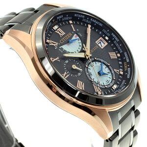 シチズンエクシードCITIZENEXCEED限定モデルエコドライブソーラー電波時計腕時計メンズLIGHTinBLACKダブルダイレクトフライトAT9055-54E