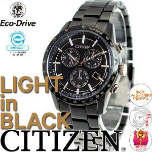 シチズンCITIZENコレクション限定モデルエコドライブソーラー腕時計メンズLIGHTinBLACKクロノグラフBL5495-56F
