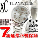 シチズン クロスシー CITIZEN XC エコドライブ ソーラー 電波時計 腕時計 レディース ティタニアライン ミニソル 北川景子 ES8080-68A