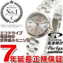 シチズン クロスシー CITIZEN xC エコドライブ ソーラー 電波時計 腕時計 レディース ミニソル 北川景子 ES8134-52W
