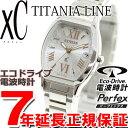 シチズン クロスシー CITIZEN xC エコドライブ ソーラー 電波時計 腕時計 レディース ティタニアライン ES8150-56A
