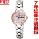 シチズン エクシード CITIZEN EXCEED エコドライブ ソーラー 腕時計 レディース チタニウムコレクション デイデイト EW3244-56A