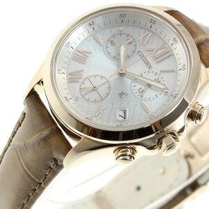 シチズンクロスシーCITIZENxCエコドライブソーラー腕時計レディースクロノグラフ北川景子FB1402-05A