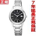 シチズン CITIZEN コレクション エコドライブ ソーラー 腕時計 レディース ペアウォッチ フレキシブルソーラー FE1081-67E