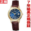 シチズン CITIZEN コレクション エコドライブ ソーラー 腕時計 レディース ペアウォッチ フレキシブルソーラー FE1082-21L