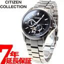 シチズン CITIZEN コレクション 腕時計 メンズ メカニカル 自動巻き NP1010-51E【あす楽対応】【即納可】