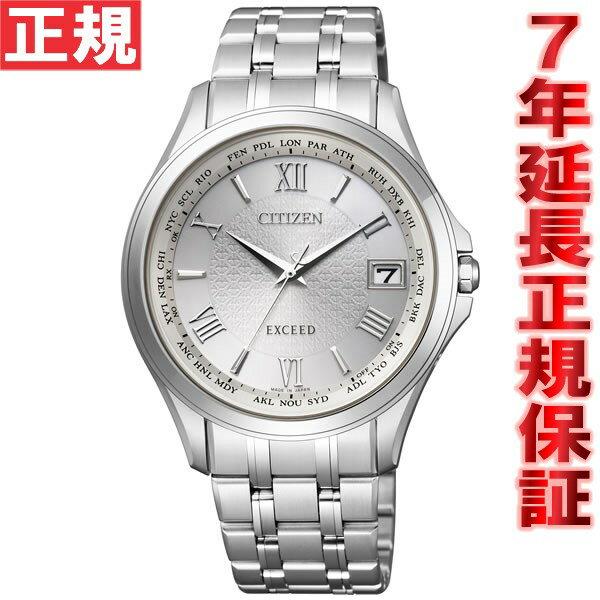 シチズン エクシード CITIZEN EXCEED エコドライブ ソーラー 電波時計 腕時計 メンズ ペアウォッチ CB1080-52A [正規品][送料無料][7年延長正規保証][ラッピング無料][サイズ調整無料]