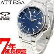 シチズン アテッサ CITIZEN ATTESA エコドライブ ソーラー 電波時計 腕時計 メンズ CB3010-57L【2016 新作】