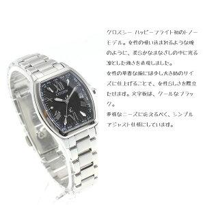 �������?����CITIZENxC�����ɥ饤�֥����顼���Ȼ����ӻ��ץ�ǥ������ϥåԡ��ե饤������ʻ�EC1100-56E