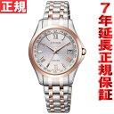シチズン エクシード CITIZEN EXCEED エコドライブ ソーラー 電波時計 腕時計 レディース ペアウォッチ EC1124-58A