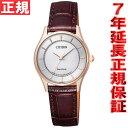 シチズン CITIZEN コレクション エコドライブ ソーラー 腕時計 レディース ペアウォッチ EM0402-05A