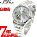 【20日0時~♪店内ポイント最大60倍!20日23時59分まで】シチズン CITIZEN コレクション メカニカル 自動巻き 機械式 腕時計 レディース PC1000-56A