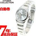 シチズン CITIZEN コレクション メカニカル 自動巻き 機械式 腕時計 レディース PD7160-51A【2016 新作】