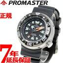 シチズン プロマスター CITIZEN PROMASTER エコドライブ プロフェッショナル 300m ダイバー 腕時計 メンズ ダイバーズウォッチ BN0176-08E【2016 新作】