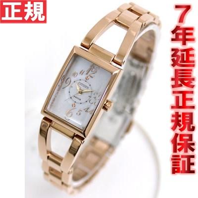 シチズン ウィッカ 腕時計 レディース CITIZEN wicca NA15-1563B 有村架純