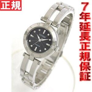 CITIZENWicca腕時計エコ・ドライブブラックシチズンウィッカNA15-1571C