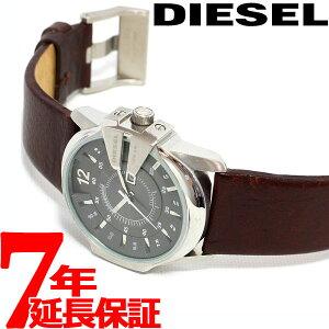 ディーゼル腕時計メンズグレーDIESELDZ1206