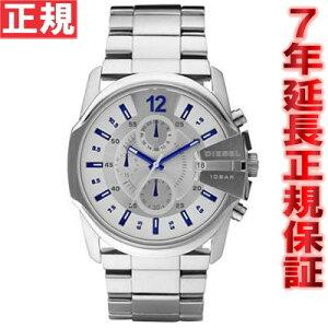 ディーゼル腕時計メンズDIESELDZ4181