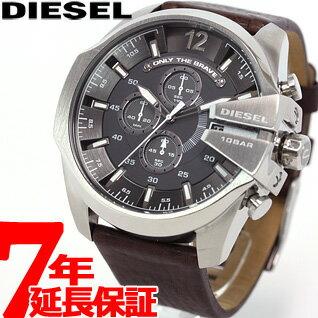 ディーゼル DIESEL 時計 メンズ 腕時計 メガチーフ MEGA CHIEF クロノグラフ DZ4290【対応】【即納可】 [正規品][送料無料][7年延長正規保証][ラッピング無料] 対応