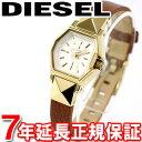 ディーゼル DIESEL 時計 腕時計 レディース DZ5299【DIESEL ディーゼル】【正規品】【送料無料】【smtb-k】【w3】【楽ギフ_包装】