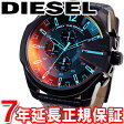 ディーゼル DIESEL 腕時計 メンズ メガチーフ MEGA CHIEF クロノグラフ DZ4323【正規品】【7年延長正規保証】