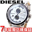 ディーゼル DIESEL 腕時計 メンズ ダブルダウン DOUBLE DOWN クロノグラフ DZ4351【あす楽対応】【即納可】