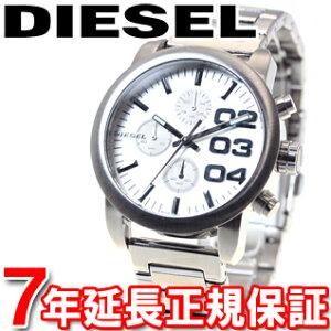 ディーゼルDIESEL腕時計メンズ/レディースフレアFLARECHRONOクロノグラフDZ5463